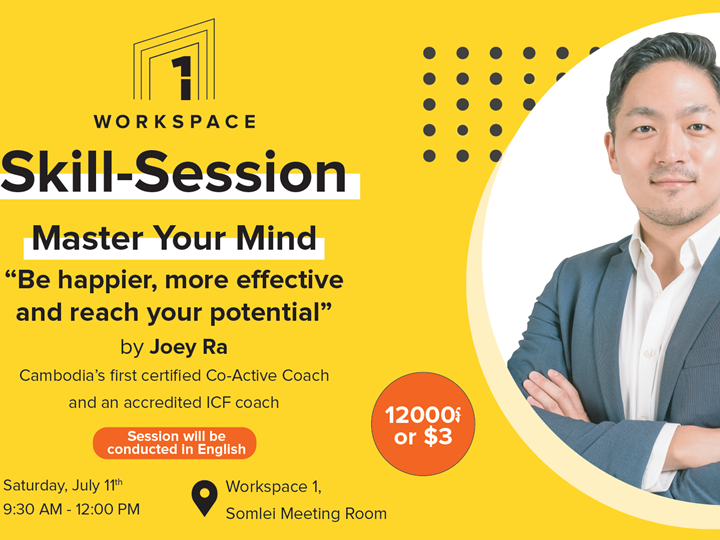 Skill Session - Master Your Mind